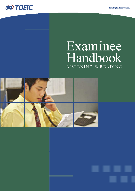 toeic_examinee_handbook_pagina_01.png